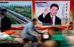 Россия и китай разработают план чтобы сократить стоимость железнодорожного транзита