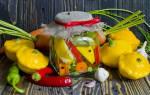 Как солить патиссоны на зиму пошаговый рецепт приготовления