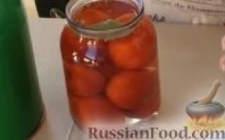 Как сделать томаты в собственном соку в домашних условиях