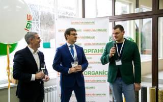 Небольшая но значительная победа для производителей органики в украине