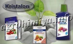 Кристалон как использовать удобрение для различных культур